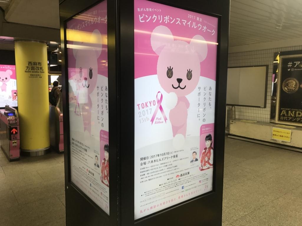 f:id:matsukiyoz:20171219114035j:plain