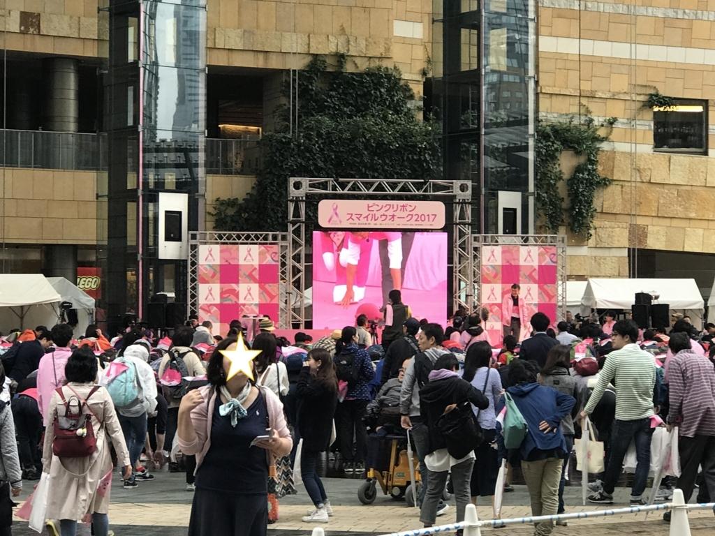 f:id:matsukiyoz:20171223100408j:plain