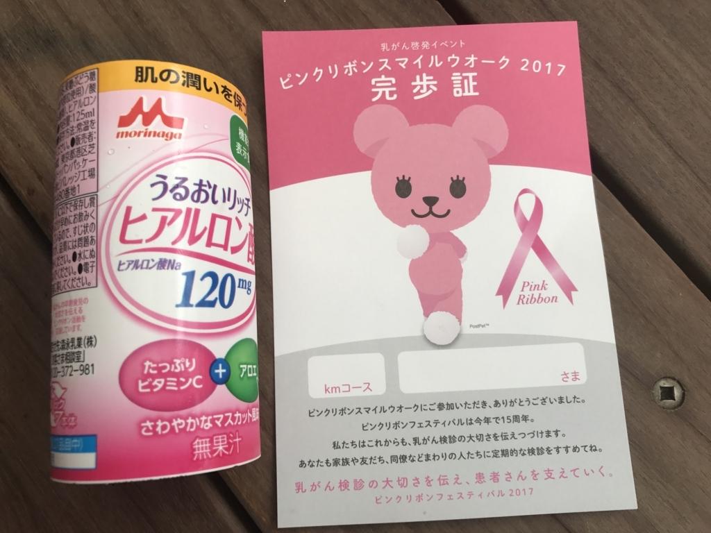 f:id:matsukiyoz:20171223100906j:plain
