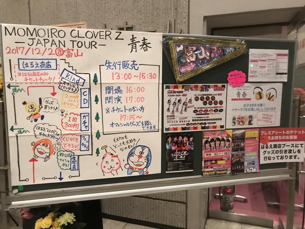 f:id:matsukiyoz:20171227112327j:plain