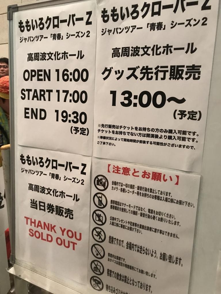 f:id:matsukiyoz:20171227113027j:plain