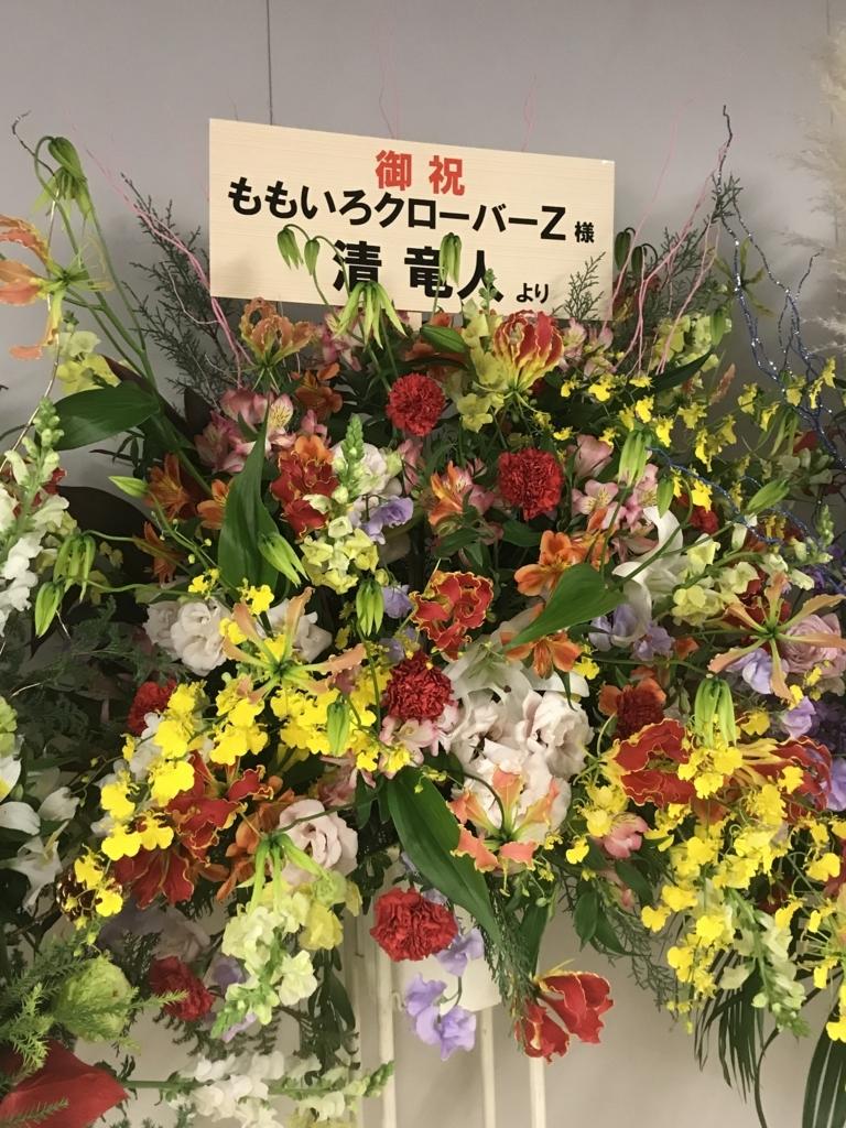 f:id:matsukiyoz:20171230124838j:plain