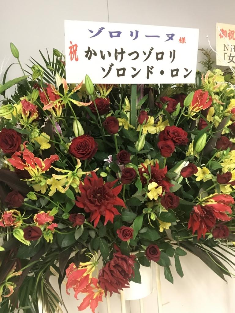 f:id:matsukiyoz:20171230124948j:plain