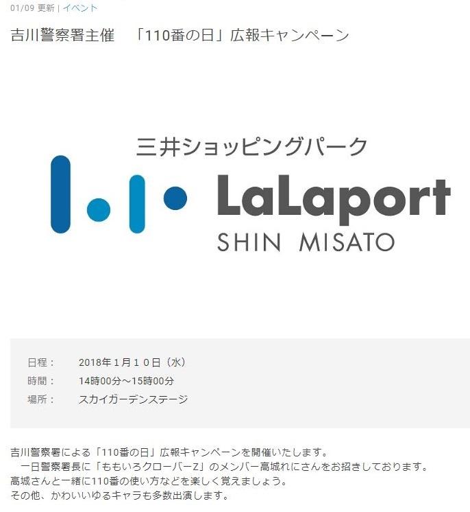 f:id:matsukiyoz:20180110093436j:plain