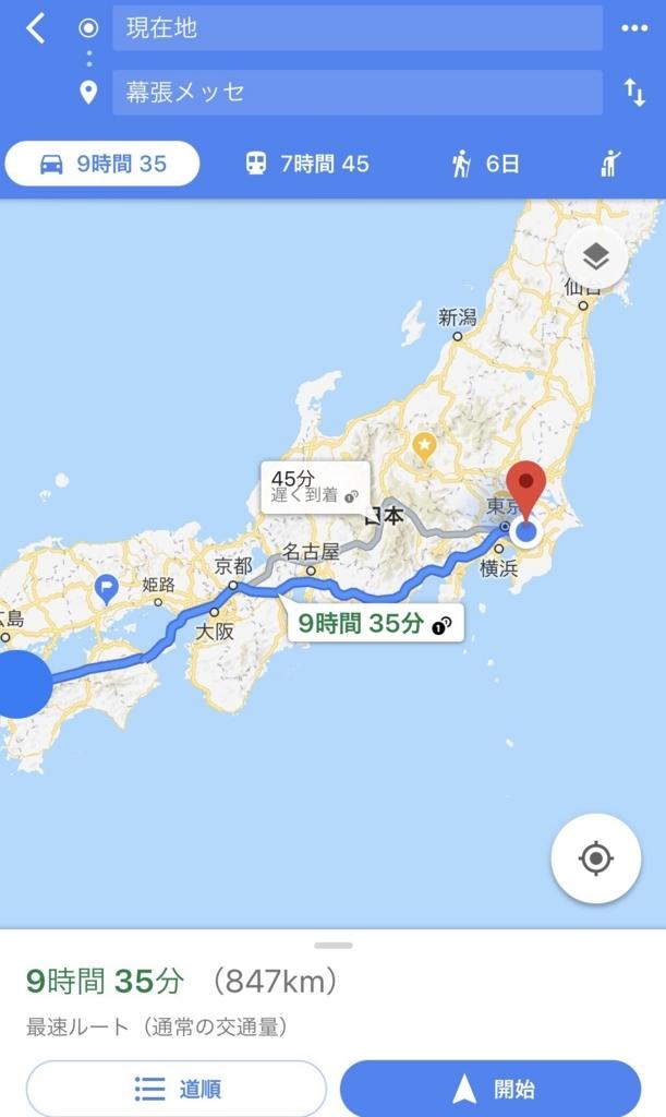 f:id:matsukiyoz:20180126171205j:plain