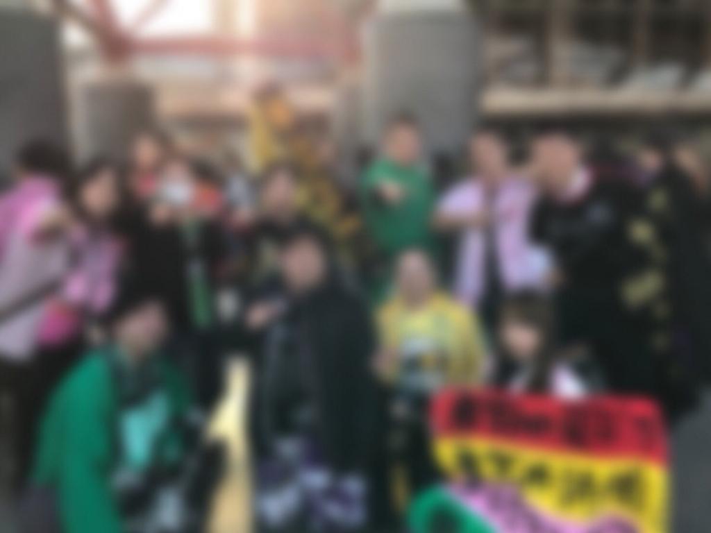 f:id:matsukiyoz:20180126171828j:plain