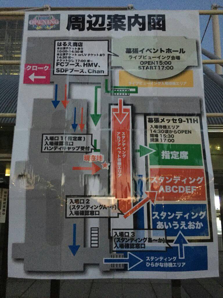 f:id:matsukiyoz:20180126172057j:plain