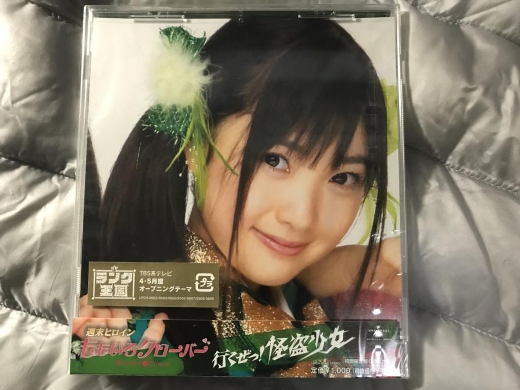 f:id:matsukiyoz:20180127010931j:plain