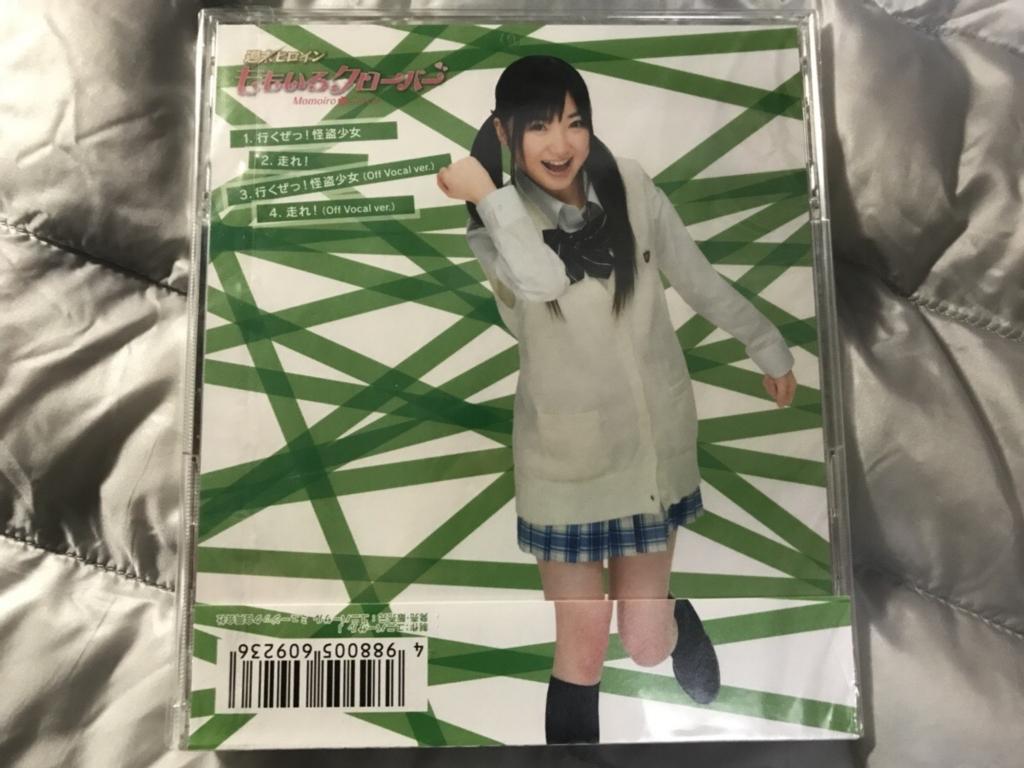 f:id:matsukiyoz:20180127010947j:plain
