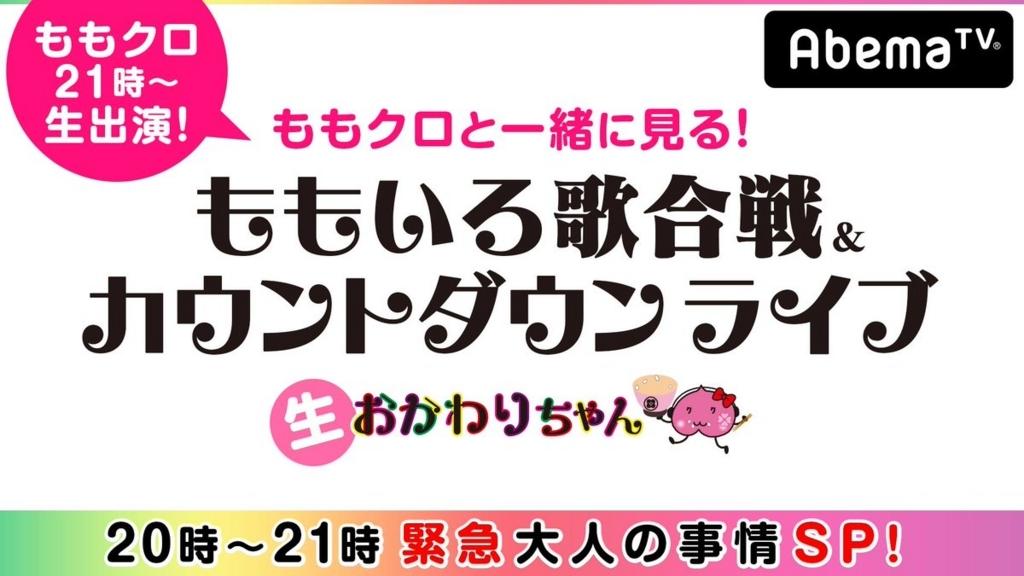 f:id:matsukiyoz:20180127111007j:plain
