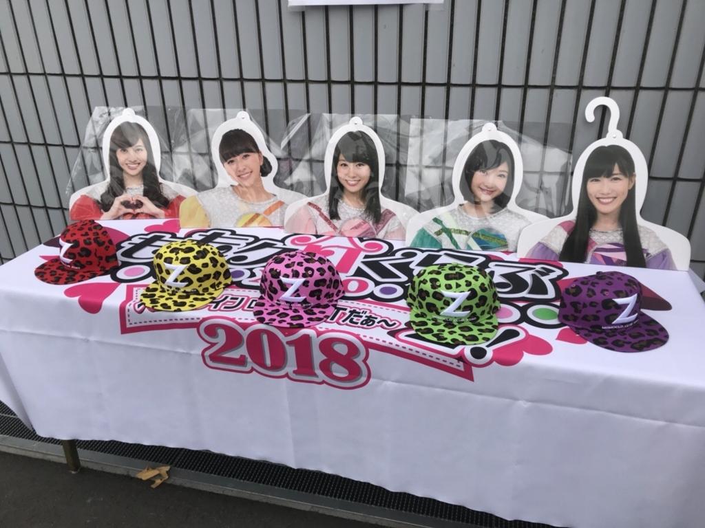 f:id:matsukiyoz:20180219143459j:plain