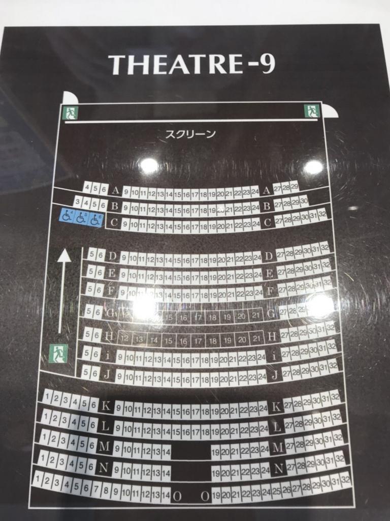 f:id:matsukiyoz:20180309141211j:plain