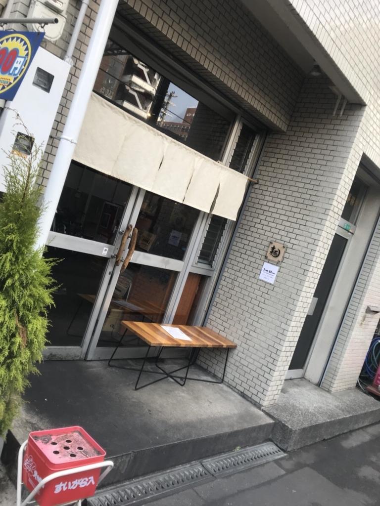 f:id:matsukiyoz:20180309141348j:plain