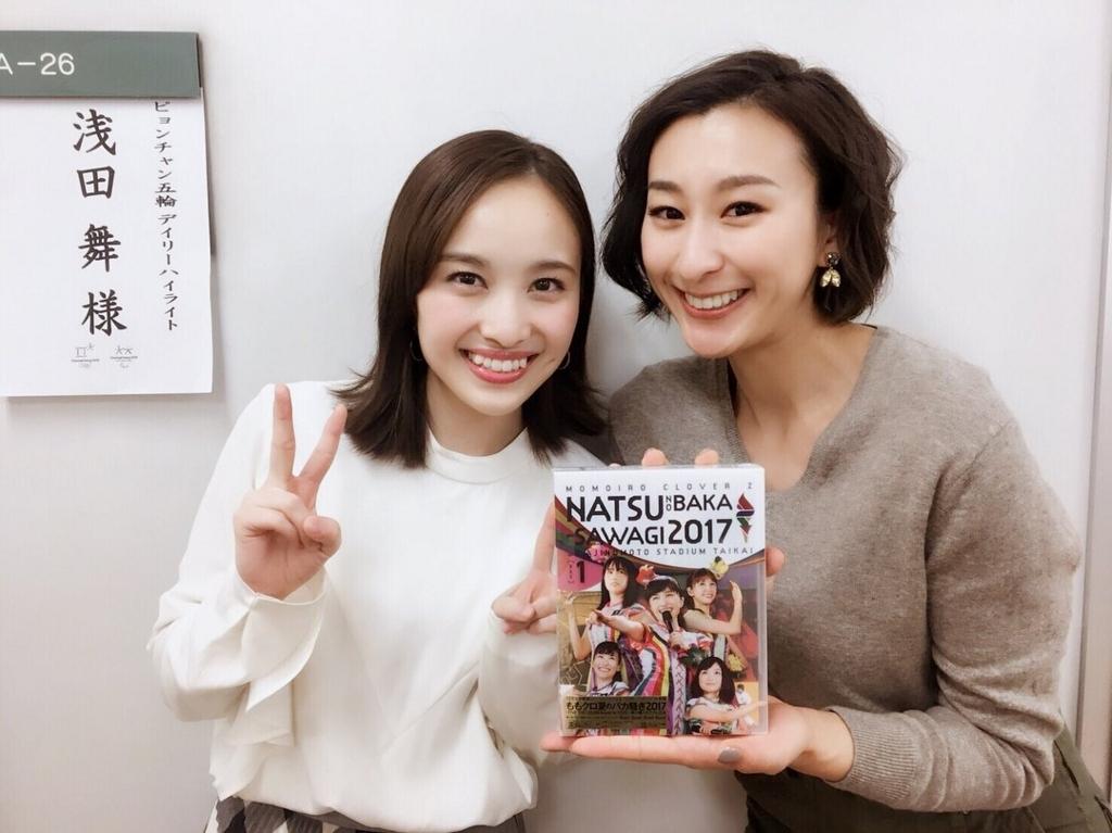 f:id:matsukiyoz:20180406140747j:plain