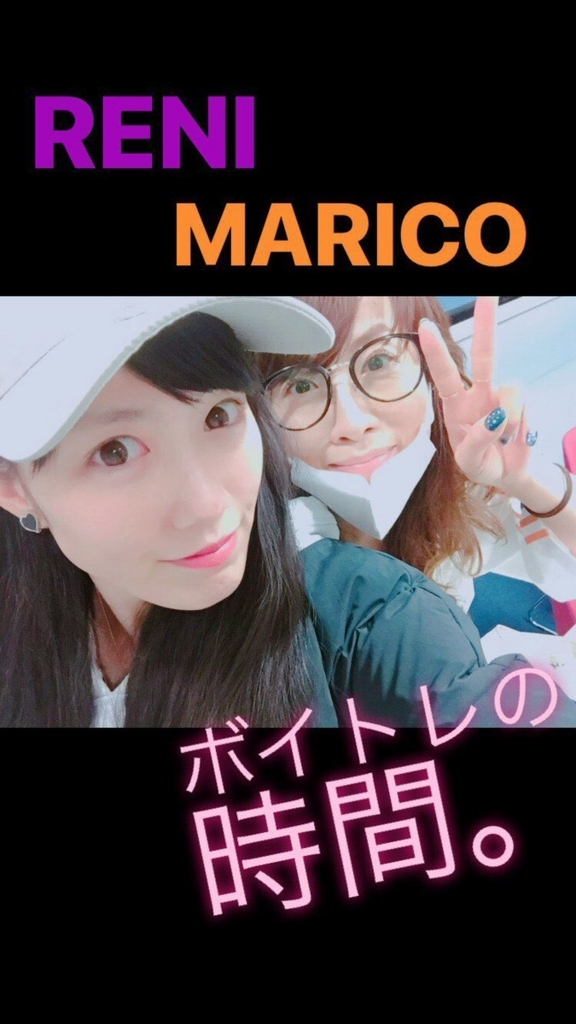 f:id:matsukiyoz:20180417125448j:plain