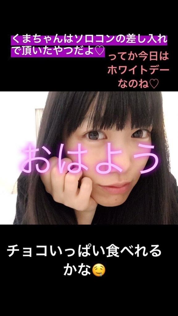 f:id:matsukiyoz:20180417125542j:plain