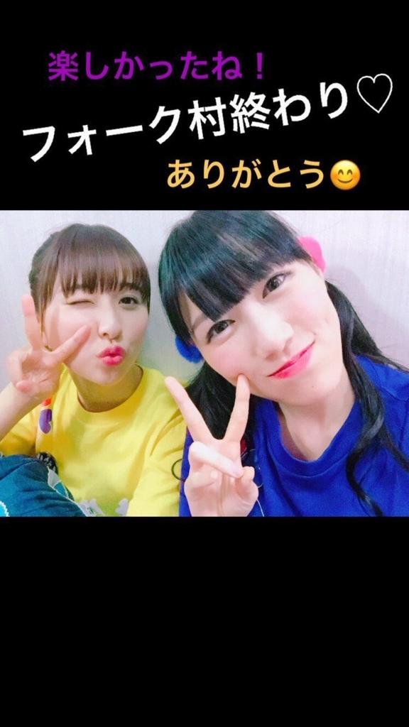 f:id:matsukiyoz:20180417133258j:plain