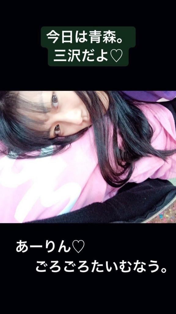 f:id:matsukiyoz:20180418114123j:plain