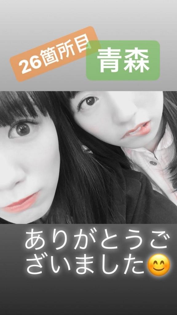f:id:matsukiyoz:20180418120358j:plain