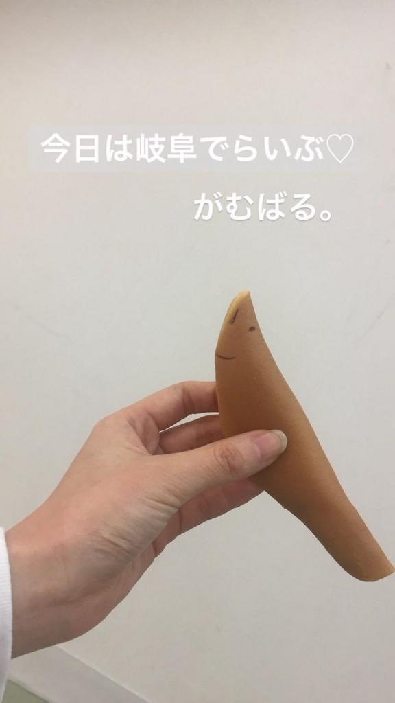 f:id:matsukiyoz:20180419093309j:plain
