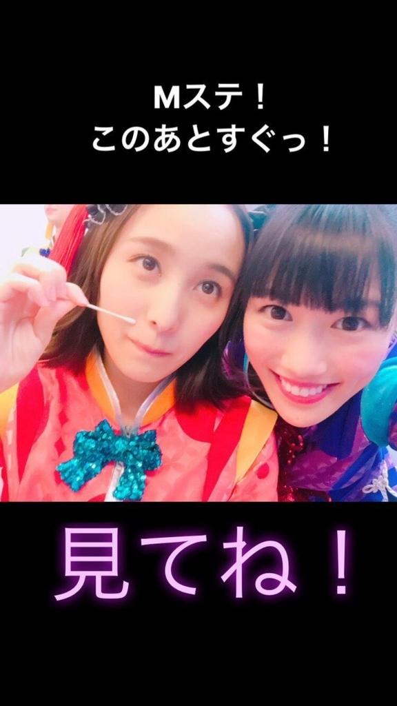 f:id:matsukiyoz:20180419101459j:plain