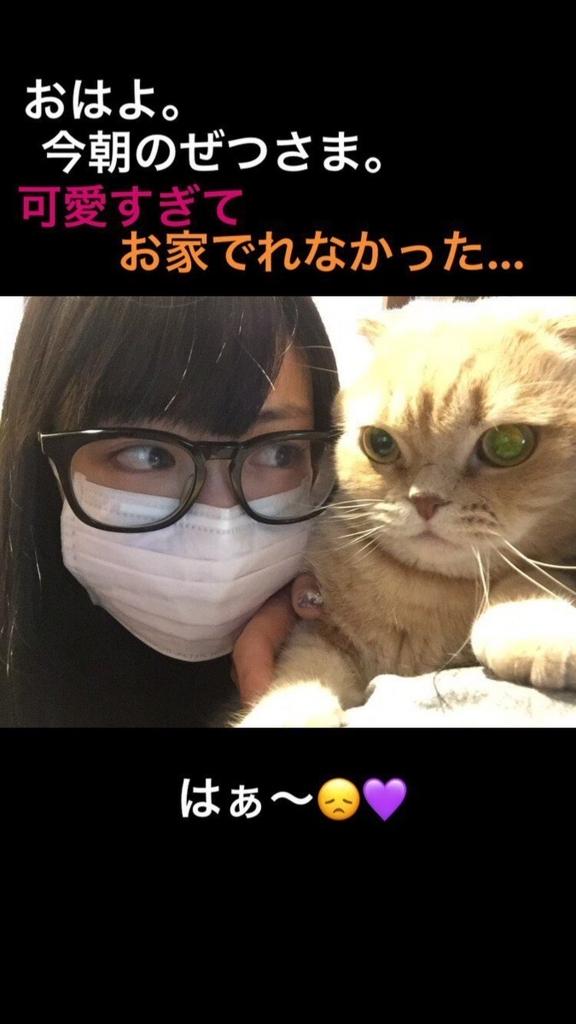 f:id:matsukiyoz:20180419105404j:plain