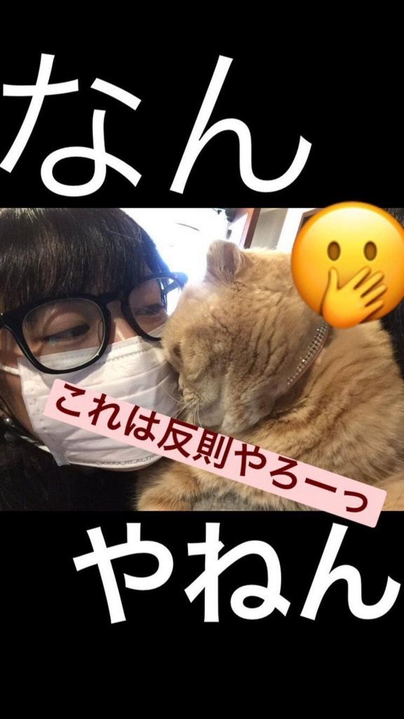 f:id:matsukiyoz:20180419105415j:plain