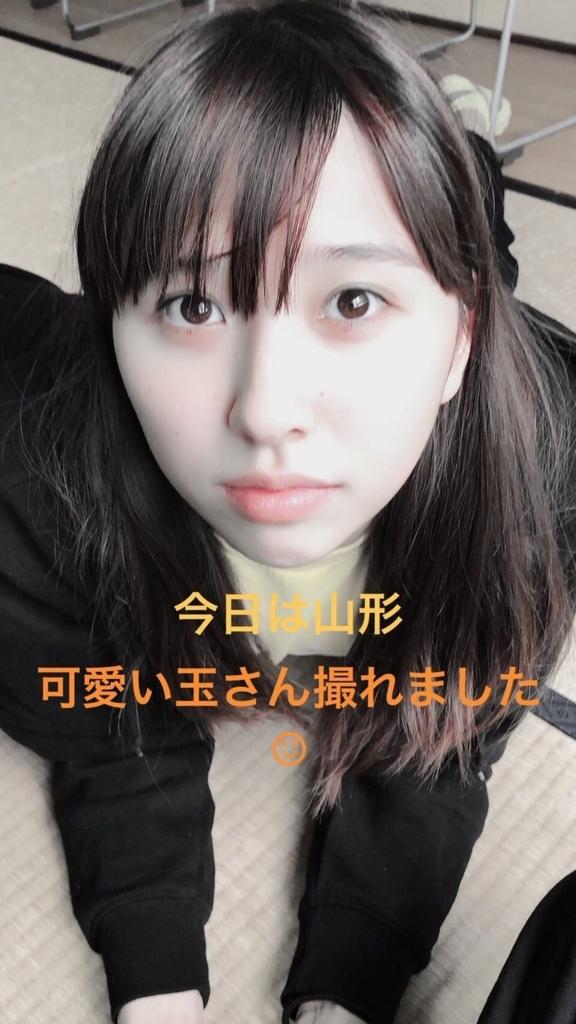 f:id:matsukiyoz:20180419110145j:plain