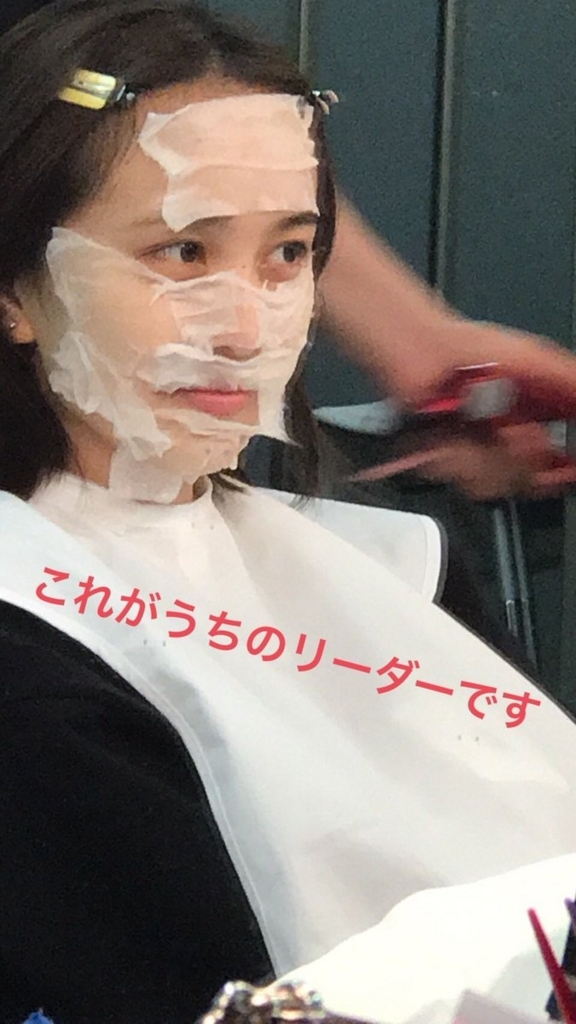 f:id:matsukiyoz:20180419112917j:plain
