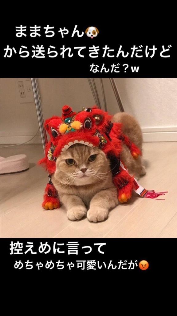 f:id:matsukiyoz:20180419113958j:plain