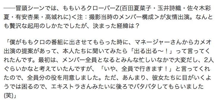 f:id:matsukiyoz:20180419125731j:plain