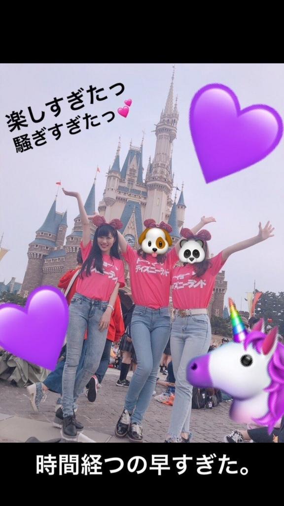 f:id:matsukiyoz:20180419130728j:plain
