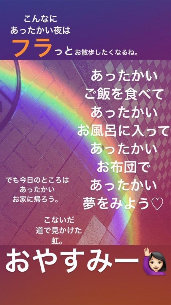 f:id:matsukiyoz:20180419132322j:plain
