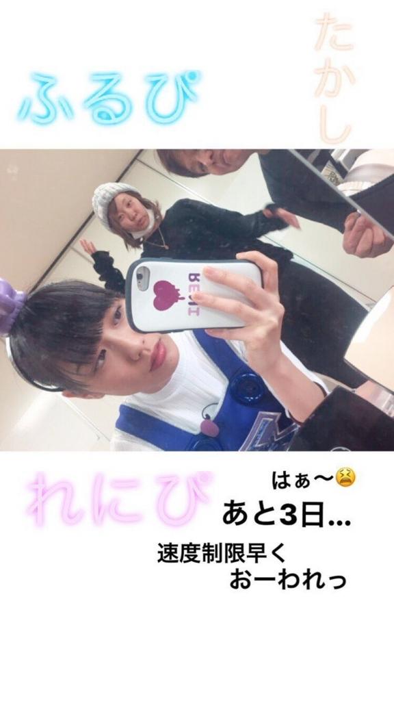 f:id:matsukiyoz:20180419132338j:plain