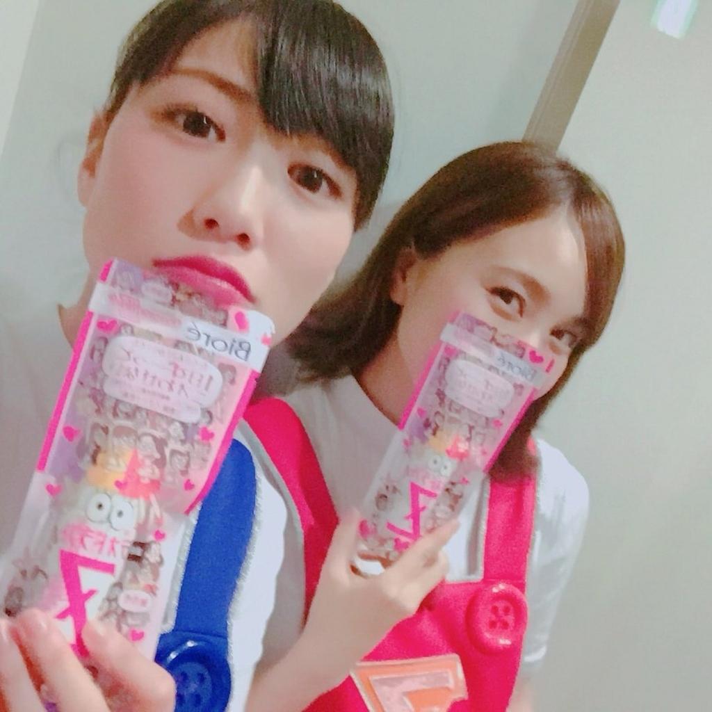 f:id:matsukiyoz:20180419140040j:plain