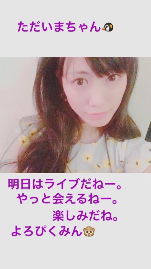 f:id:matsukiyoz:20180420094448j:plain