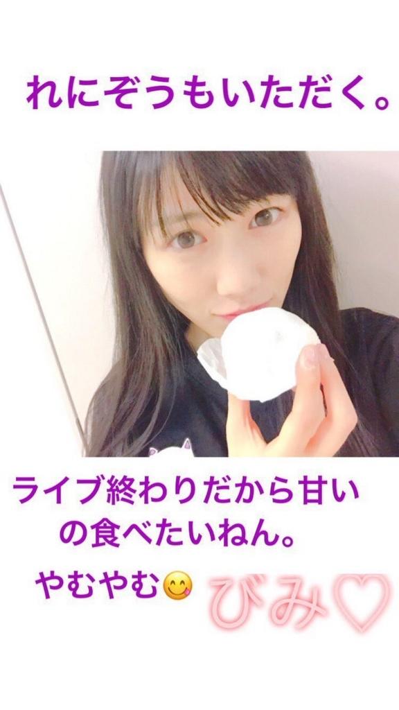 f:id:matsukiyoz:20180420104819j:plain