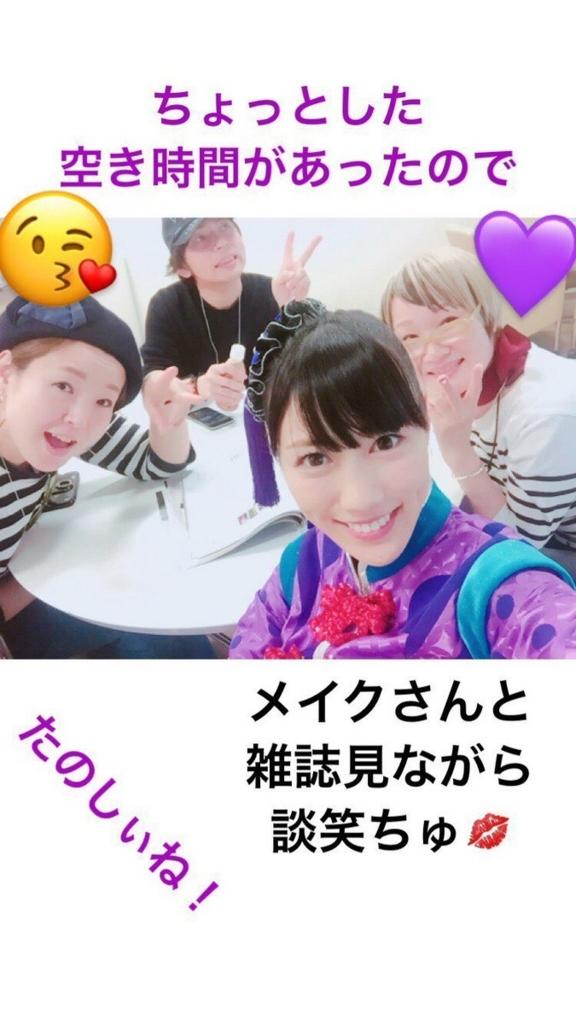 f:id:matsukiyoz:20180420110217j:plain