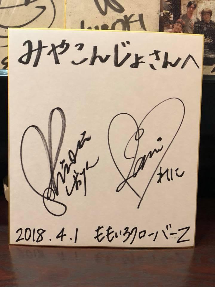 f:id:matsukiyoz:20180420111236j:plain