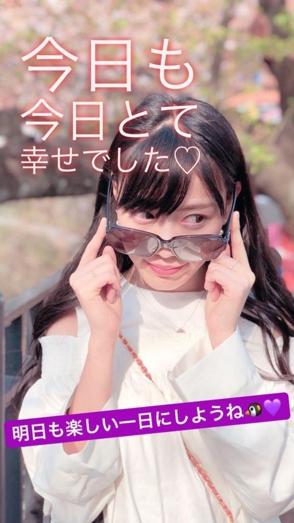 f:id:matsukiyoz:20180420113313j:plain