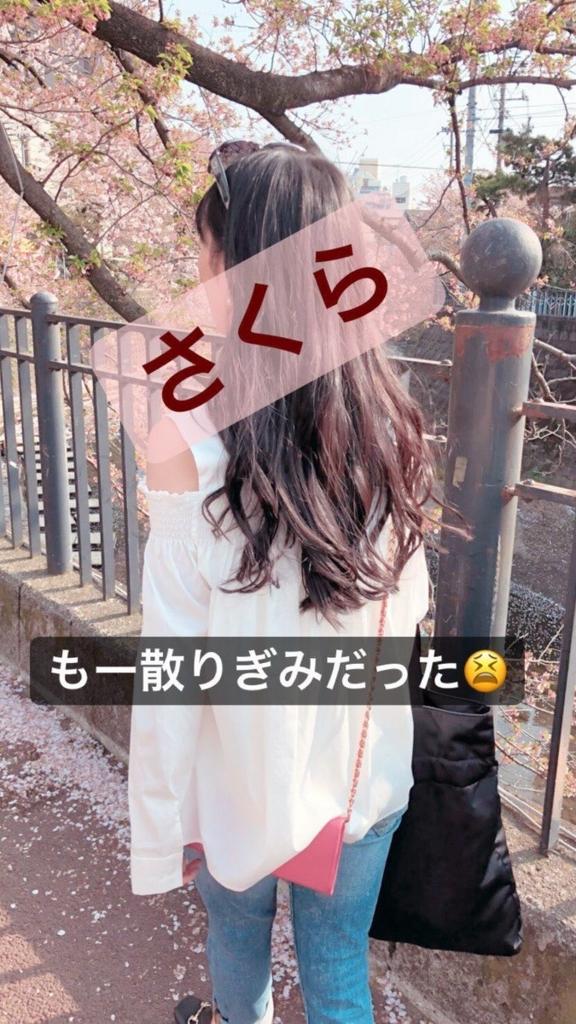 f:id:matsukiyoz:20180420113328j:plain