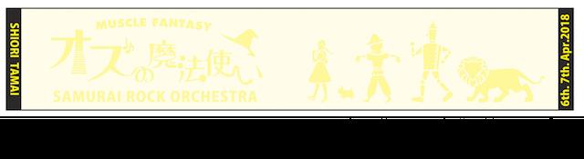 f:id:matsukiyoz:20180420114003p:plain