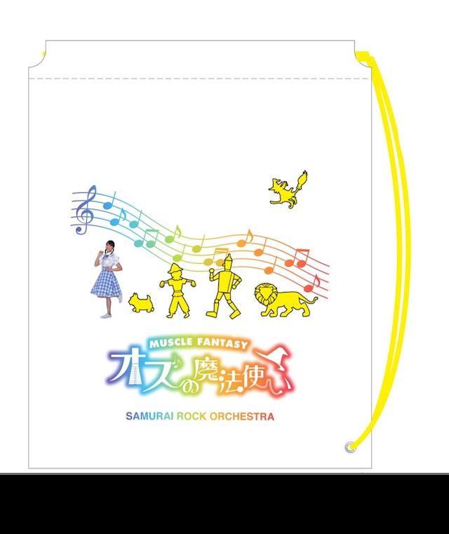 f:id:matsukiyoz:20180420114216p:plain