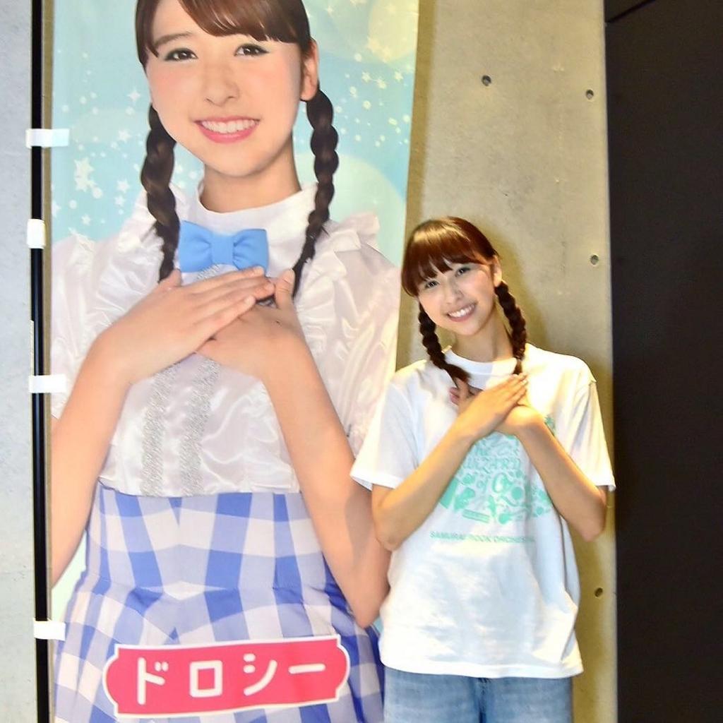 f:id:matsukiyoz:20180511115327j:plain