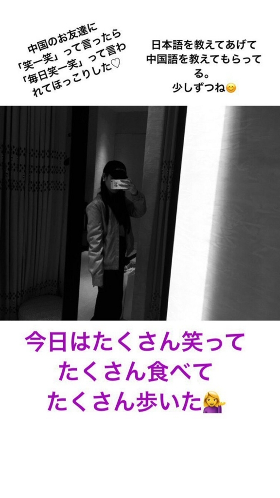 f:id:matsukiyoz:20180517123718j:plain