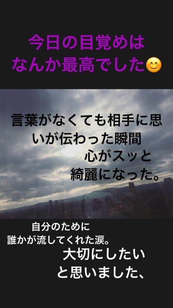 f:id:matsukiyoz:20180521132613j:plain