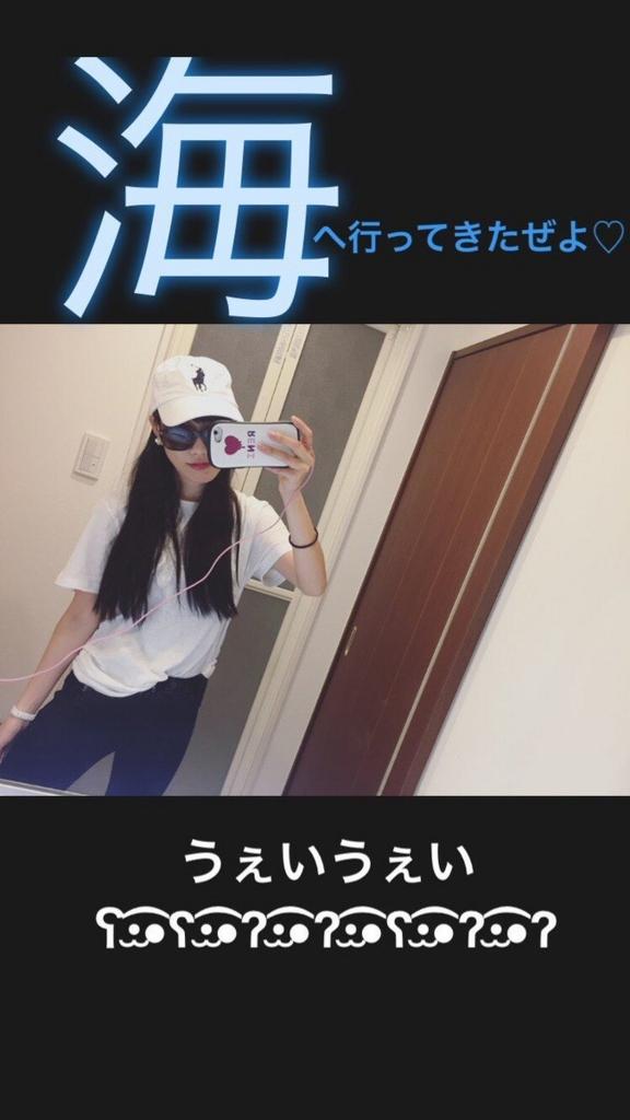 f:id:matsukiyoz:20180525112450j:plain