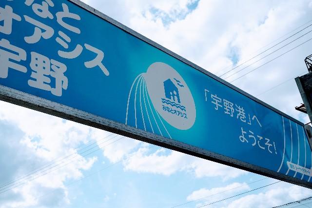 f:id:matsuko-555:20191025233710j:image