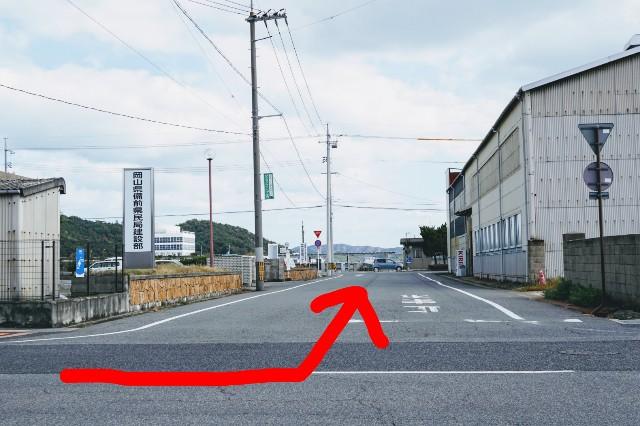 f:id:matsuko-555:20191026000042j:image