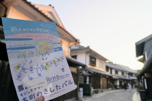 f:id:matsuko-555:20201101131818j:image